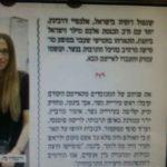קונסול רוסיה בישראל