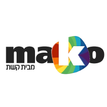 New_mako